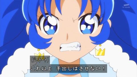 キラキラ☆プリキュアアラモード 14話 感想 3832