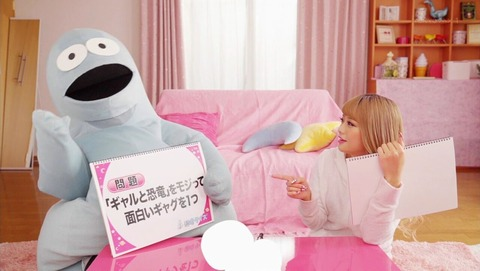 ギャルと恐竜 6話 感想 0205
