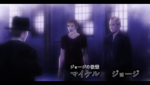 Back Street Girls ーゴクドルズー 7話 感想 0273