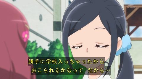 ヒーリングっど プリキュア 3話 感想1395 - ...