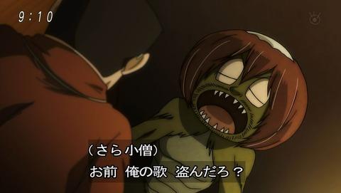 ゲゲゲの鬼太郎 第6期 40話 感想 014