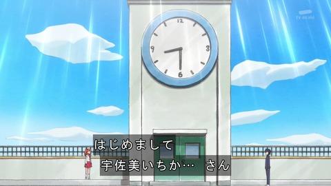 プリキュア アラモード 12話 感想 72