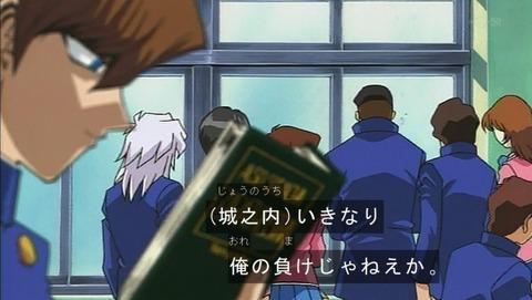 遊戯王DM 20th リマスター 1話 感想 9