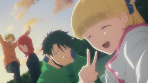 多田くんは恋をしない 11話 感想