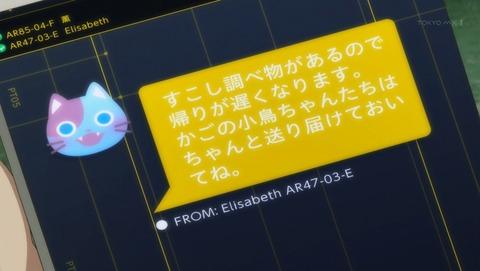 刀使ノ巫女 6話 感想 74