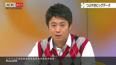 NHK 跡部 589