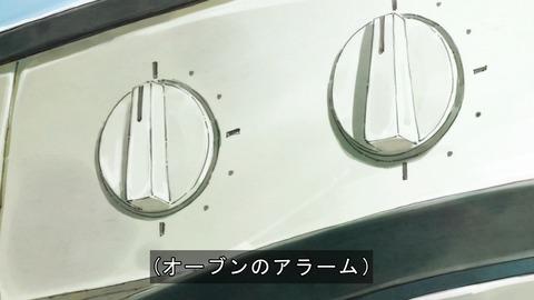 キラキラ プリキュアアラモード 1話 感想 1528
