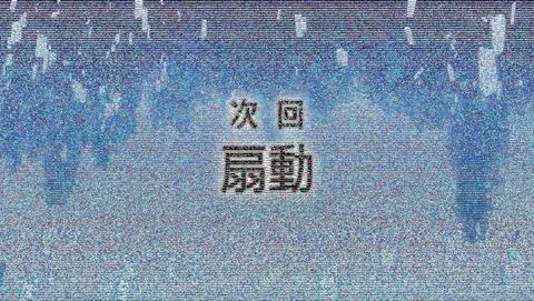 ANCB003550