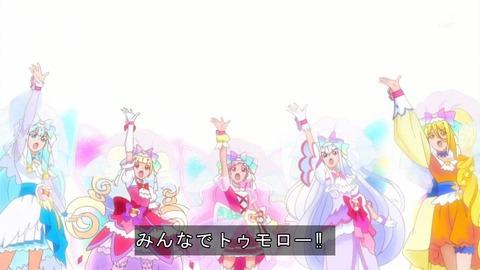 HUGっと プリキュア 49話 感想 1543
