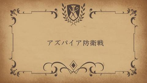 異世界チート魔術師 5話 感想 052