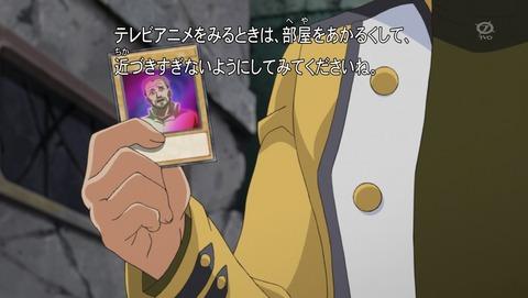 遊戯王ARC‐V 101話 感想 25