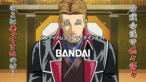 銀魂 銀ノ魂篇 343話 感想 75