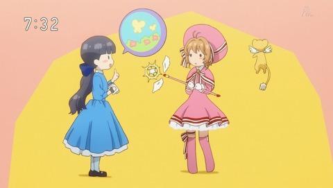 カードキャプターさくら クリアカード編 3話 感想 5