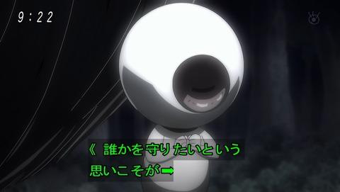 ゲゲゲの鬼太郎 第6期 60話 感想 050