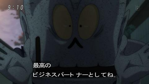 ゲゲゲの鬼太郎 第6期 66話 感想 016