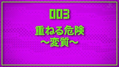 モブサイコ100 2期 3話 感想 46