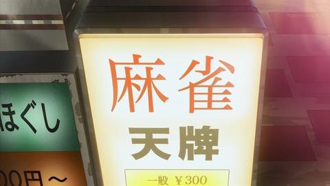 SHIROBAKO 11話 感想 3467