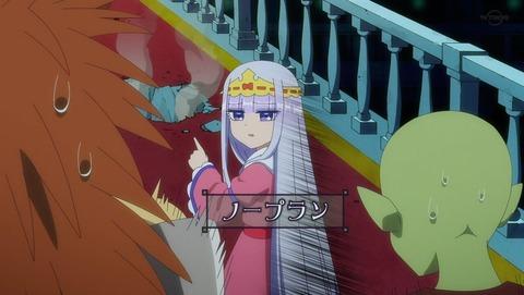 魔王城でおやすみ 2話 感想 0174