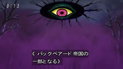 ゲゲゲの鬼太郎 第6期 35話 感想 019
