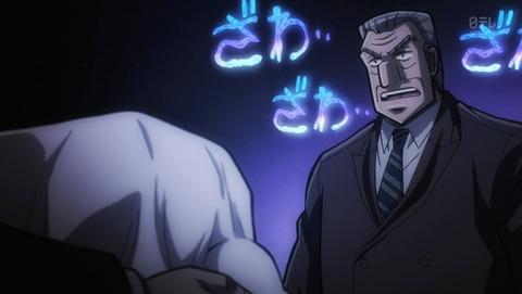 中間管理録トネガワ 12話 感想 82
