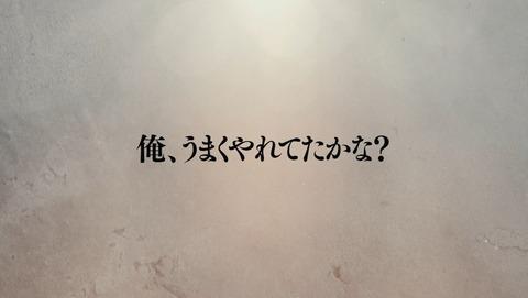 灰と幻想のグリムガル 4話 感想 4551