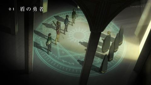 盾の勇者の成り上がり 1話 感想 0037