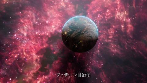 銀河英雄伝説 DieNeueThese 1話 感想 15