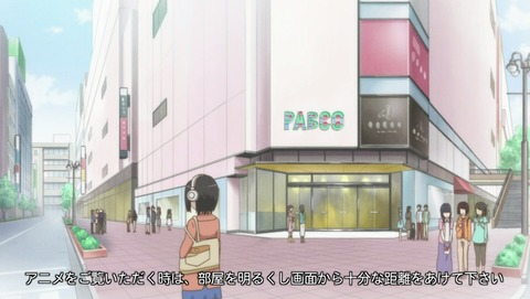 きんいろモザイク 2期 4話 感想 03