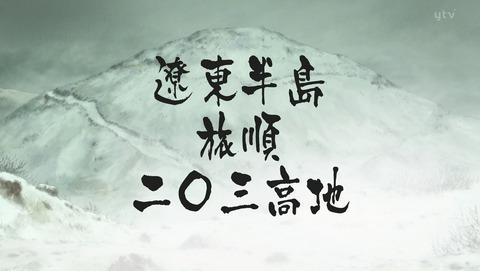 ゴールデンカムイ 1話 感想 55