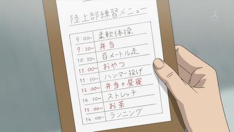 学園BASARA 2話 感想 0136