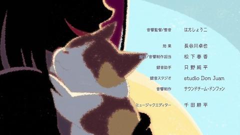 グレートプリテンダー 2話 感想 0292