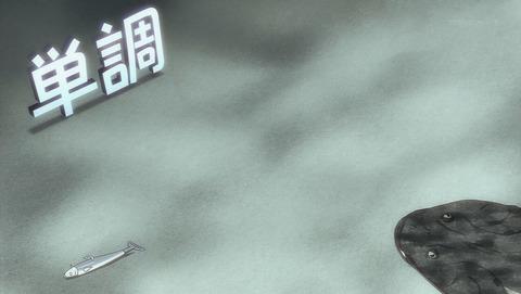 放課後ていぼう日誌 3話 感想 0165