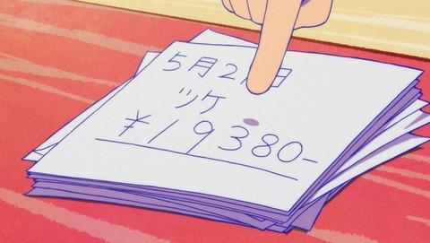 おそ松さん 2期 11話 感想 01