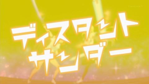 Z/X Code reunion 4話 感想 0223