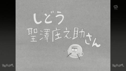 おそ松さん 19話 感想 119