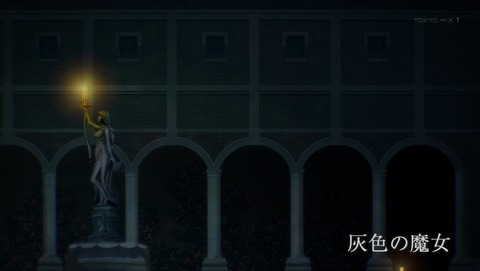 アサシンズプライド 6話 感想 62