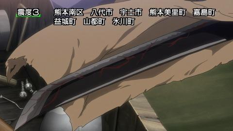 甲鉄城のカバネリ 5話 感想  24