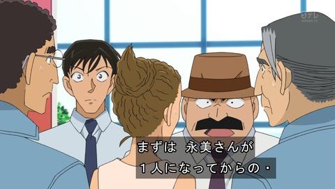 名探偵コナン 788話 感想 2