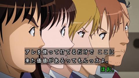 金田一少年の事件簿R 2期 5話 感想 2024