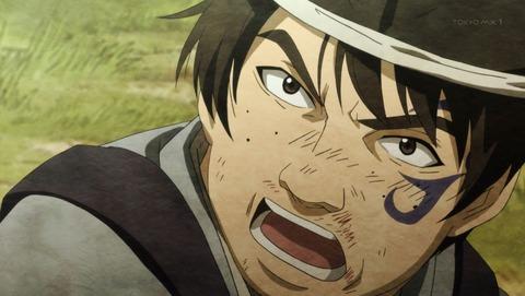 アンゴルモア元寇合戦記 8話 感想 006