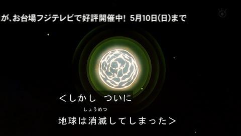 ドラゴンボール改 魔人ブウ編 151話 感想 47