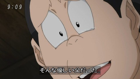 ゲゲゲの鬼太郎 第6期 45話 感想 010
