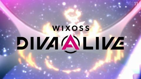 WIXOSS DIVA(A)LIVE 6話 感想 83
