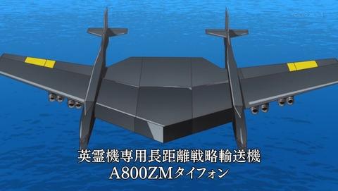 ancb001644