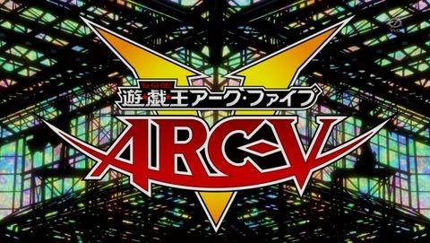 遊戯王ARC‐V 142話 感想 15