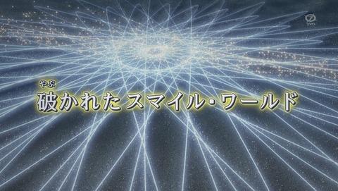 遊戯王ARC‐V 110話 感想 80