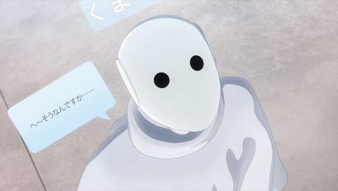 ACTORS 5話 感想 0096