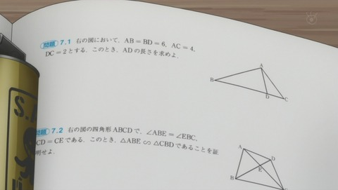 ancb04439