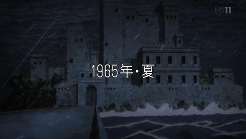 ジョジョ 5部 黄金の風 26話 感想 67