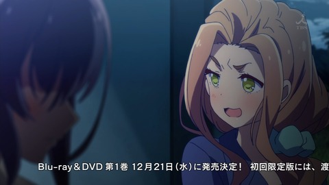 ガーリッシュナンバー 6話 感想 2164